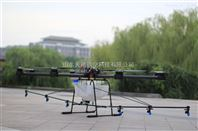 山东天禧航空3WTX-22A公斤植保无人机新品上市