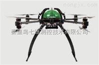 七维航测李清霜 供应德国HD FW6-UAV重量级长航时固定翼无人机