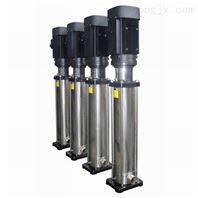 CDLF型高效節能輕耐腐蝕立式多級離心泵