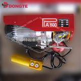 PA600微型钢丝绳电动葫芦报价供应