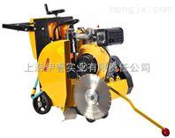 上海小型路面切割机