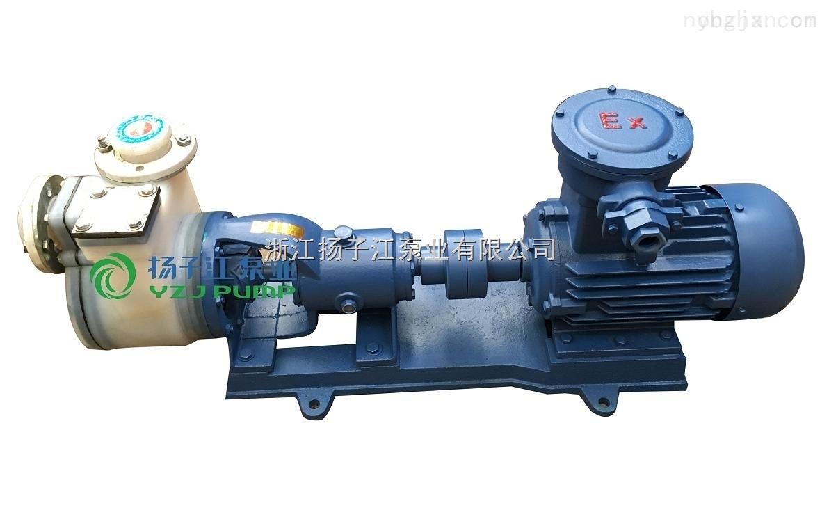 FZB型氟塑料自吸离心泵 耐腐蚀离心泵 防腐衬氟离心泵自吸泵