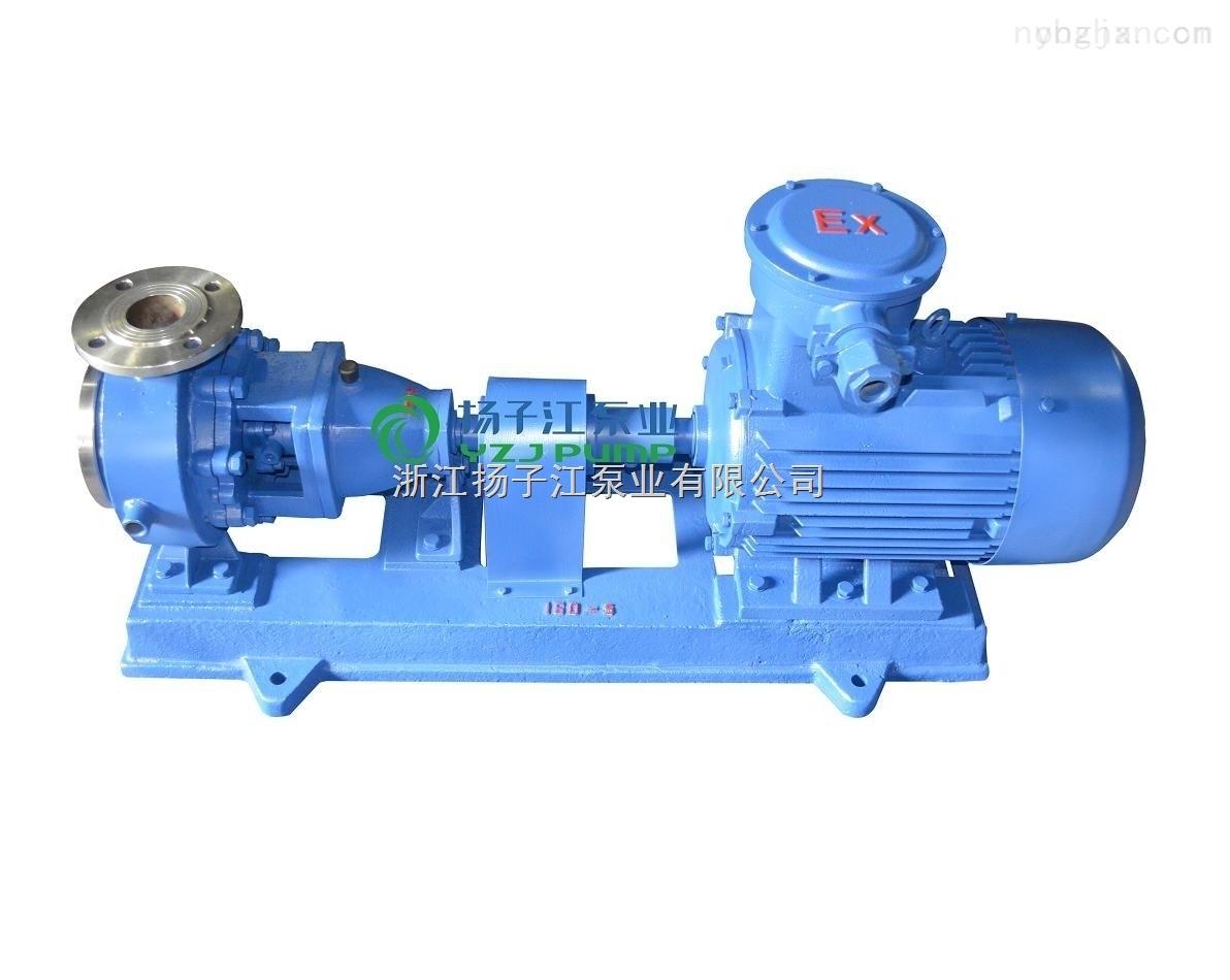 不锈钢化工离心泵 耐腐蚀水泵IH50-32-125 IH离心泵 厂家直销