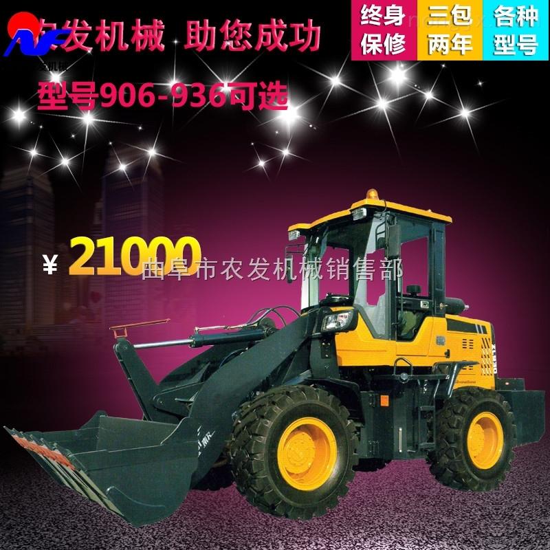 臨夏州無級變速農用輪式裝載機農發高配置工程建筑機械設備