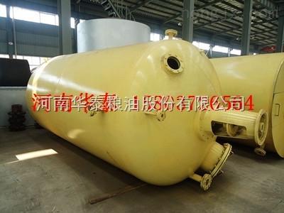 安徽蚌埠杂粮加工设备生产线精选