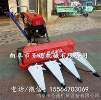 青稞芦苇收割机 液压升降四轮收割机