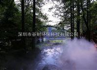四川小溪雾森工程