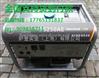 萨登250A柴油发电电焊机