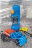 轻小型钢丝绳电动葫芦1T2T3T5吨6米批发