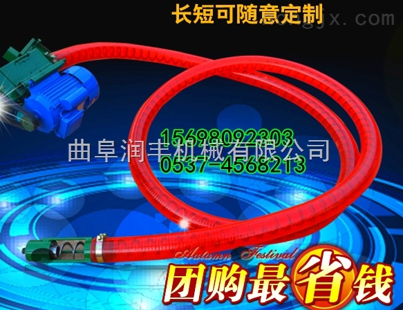 RF-XLJ-团购省钱吸粮机 小型粮食提升机