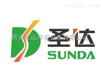 SD-40KW-5X-杂粮微波食品设备西安圣达制造专家厂家直销