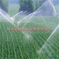 上饶市金属摇臂喷头优势明显 江西大喷头灌溉使用方便