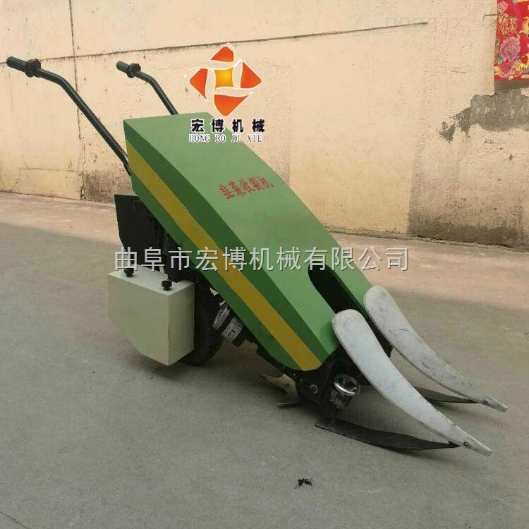 長期供應 手扶式韭菜收割機