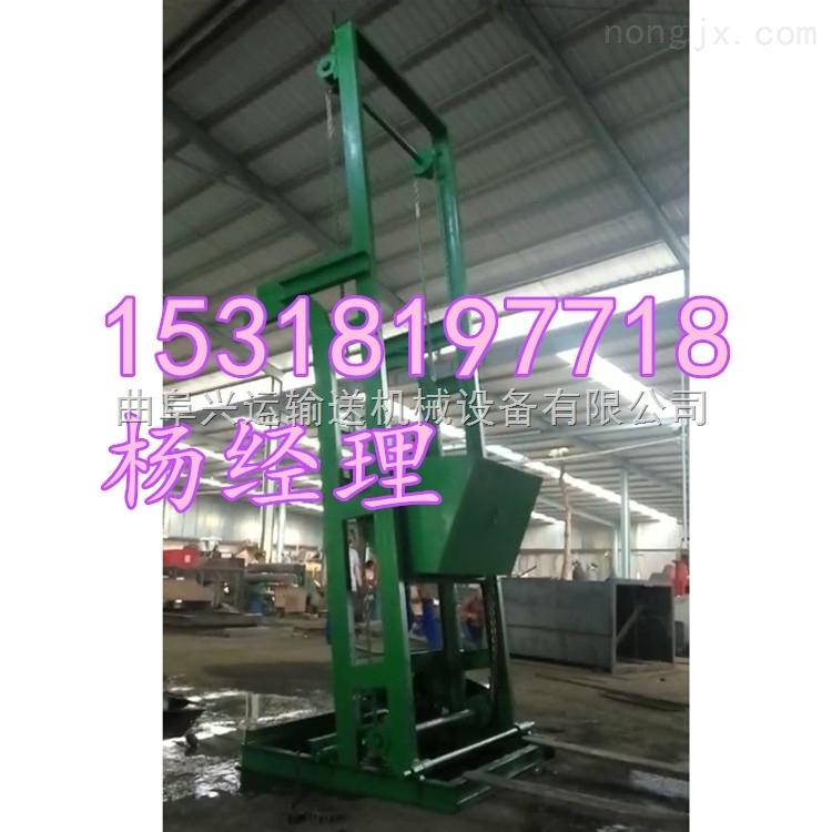 板链提升机 垂直斗式输送机工厂价