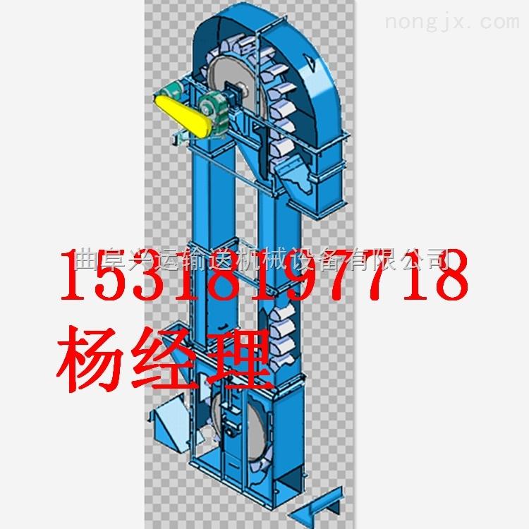 环链提升机 食品铝型材输送机定制