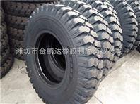 厂家批发9.00-20山地矿山花纹轮胎 斜交轮胎