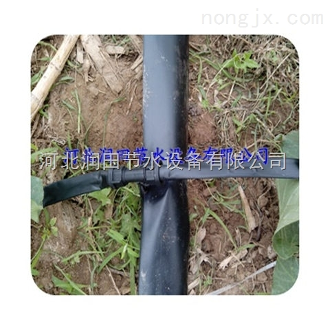 满城膜下滴灌带价格优质的滴灌设备生产厂家