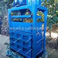 边角布料打捆机 10吨小型废布料打包机 纸箱液压打包机