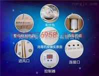 超声波喷雾杀菌设备、降温加湿消毒机