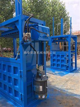 占地面积小的液压打包机   厂家专业制造多规格的立式打包机