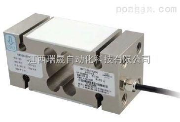 hlj-3000kg传感器价格接线图原理-江西瑞晟自动化科技