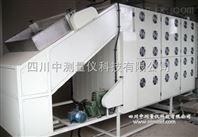 茶鲜叶摊晾机辅助加工设备
