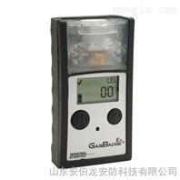 英思科GB90天然气泄漏检测仪