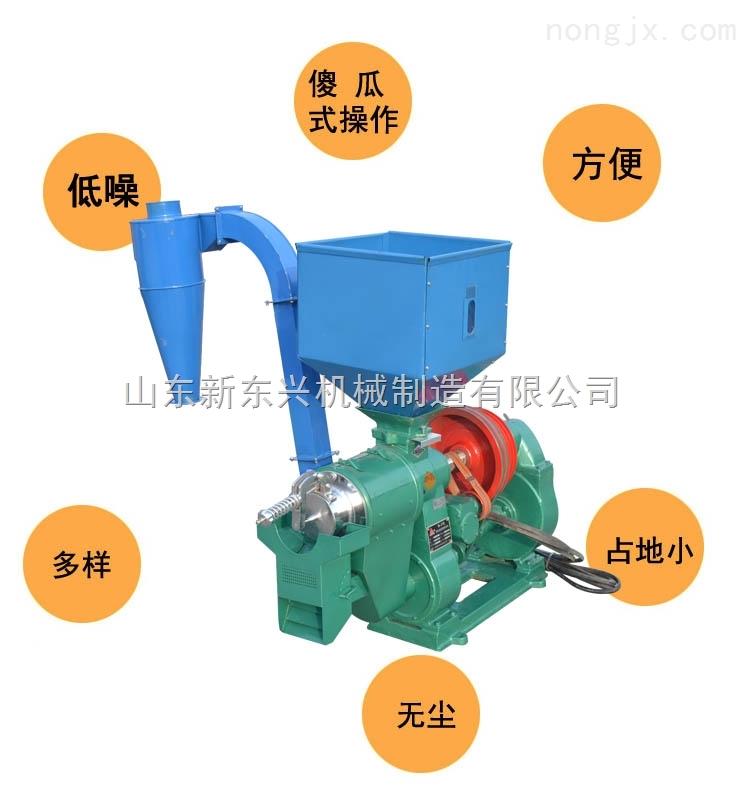 多功能水稻加工设备