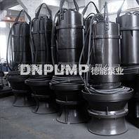 大流量潜水轴流泵现货供应