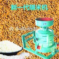全自动碾米机价格 立式稻谷碾米机 水稻脱皮专用机器