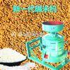 性能优越碾米机 小型水稻去皮机 家用粮食脱皮机