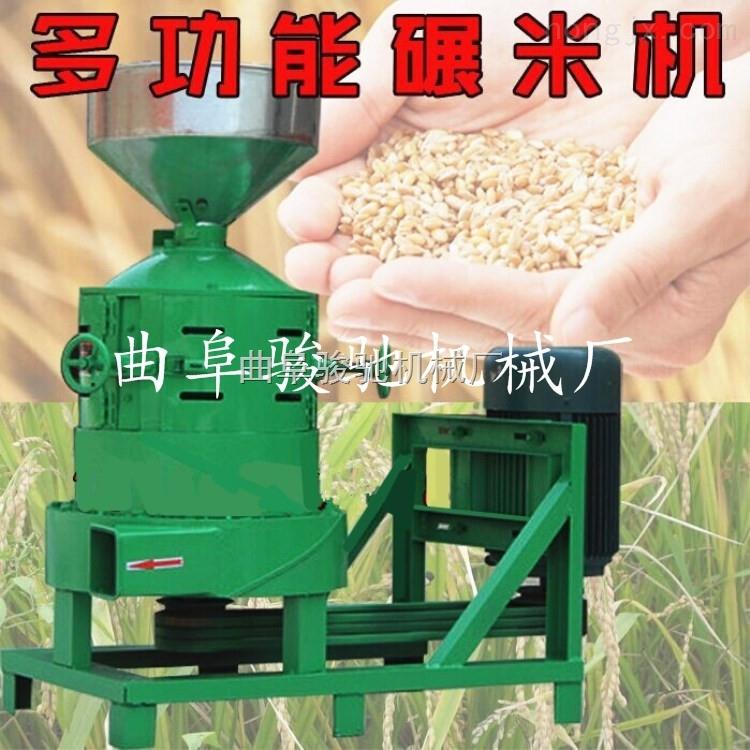 JC-小型家用电碾米机 小型加工设备 家用小型碾米机