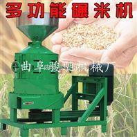 水稻脱皮碾米机价格 谷子高粱去皮机