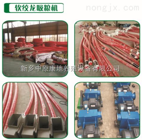 供应中间动力大豆玉米吸粮机车载运粮机