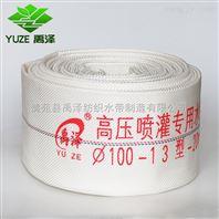 13型4寸聚氨酯衬里水带抗冻耐高压耐磨损