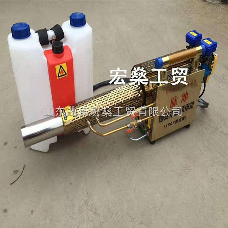 HS MW-180K-赤峰市蔬菜大棚弥雾机 水雾烟雾两用机