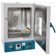 雅安聚同工业电热鼓风干燥箱DGF-4A生产厂家、超值低价