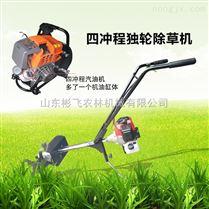 汽油農用松土機