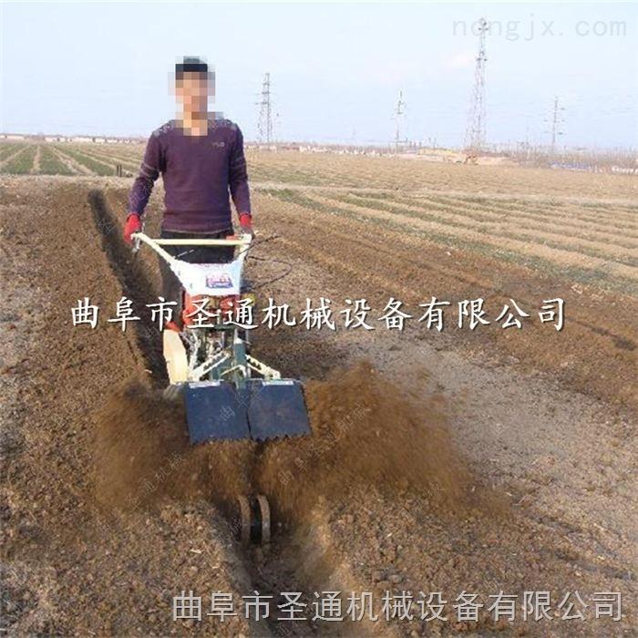 大棚自走式開溝機 蔬菜種植打壟機