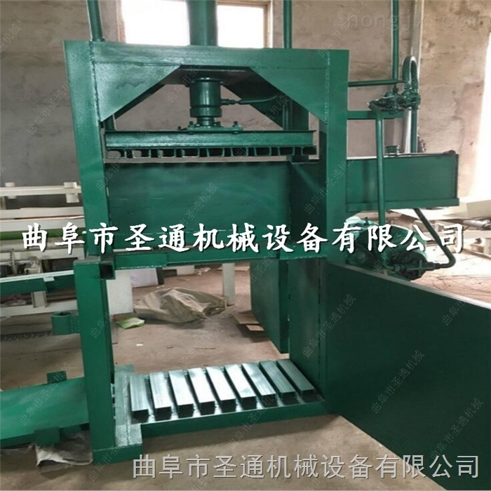 立式液压打包机 半自动废纸碎料压块机