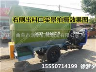 自动喂料车 单人操作快速撒料车 青贮撒料车