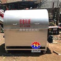 大型滚筒炒货机价格 芝麻瓜子花生大豆炒锅 多功能炒货机厂家