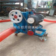 RG-2電動雙驅進出料雙管吸糧機