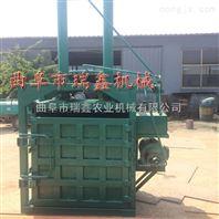 废金属铝箔压块机 塑料废品打包机 立式废旧边角料打包机