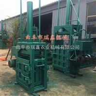 10吨液压打包机 新型废纸打包机厂家 废纸液压打包机