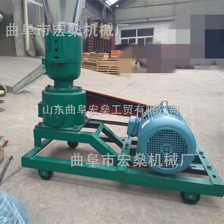HS 9KL-200-家禽养殖颗粒机 颗粒饲料机 玉米秸秆制粒机