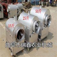 电加热滚筒炒货机 电加热炒货机厂家直销