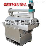 自动炒锅机设备 现货供应环保燃气炒锅机