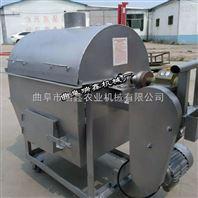 无烟环保炒料机价格 供应高效干货炒锅机设备
