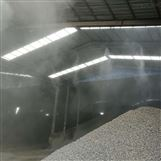 车间高压喷雾除尘设备厂家